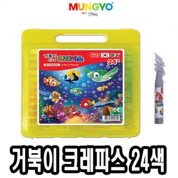 EXPO 황냄비 22cm 상품이미지