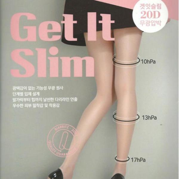 선반대 일자형2개세트 (6번500/320)(725a6) 상품이미지