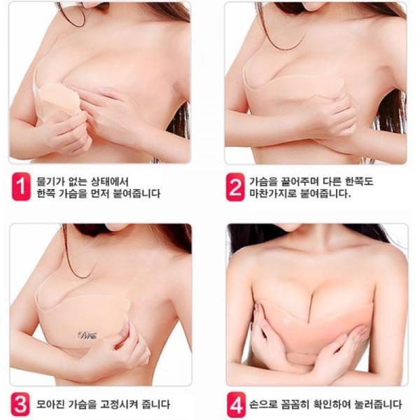 보신각 PT128 시원한 인견 100% 여성 기본 팬티 상품이미지