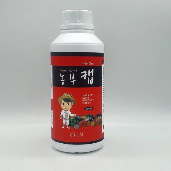 농부캡 칼슘비료 500ml 식물영양제 비료 상품이미지