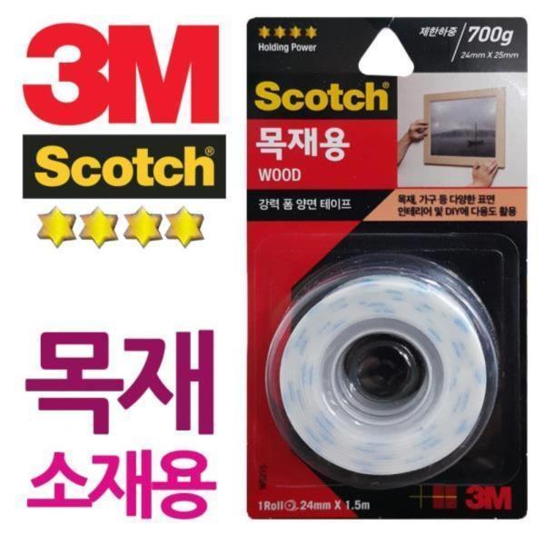 3M 목재 나무소재용 강력 롤 양면테이프 상품이미지