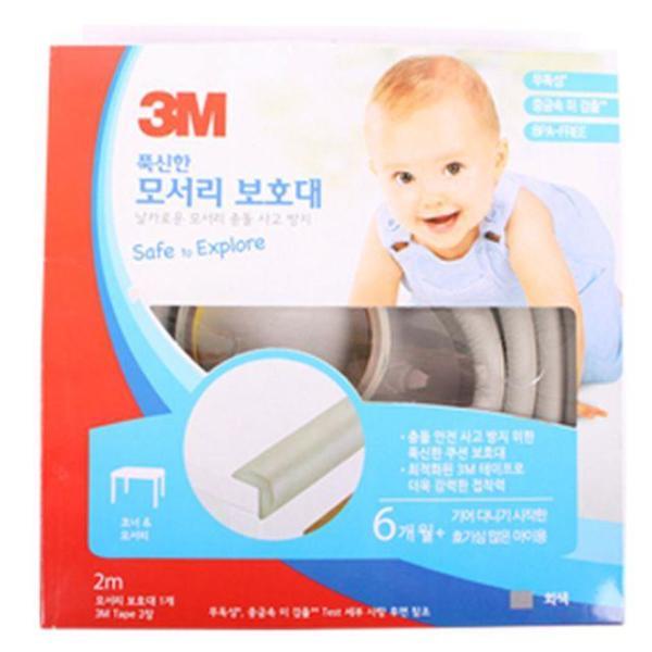 그림걸이양구세트 액자걸이 부속철물 (2278) 상품이미지