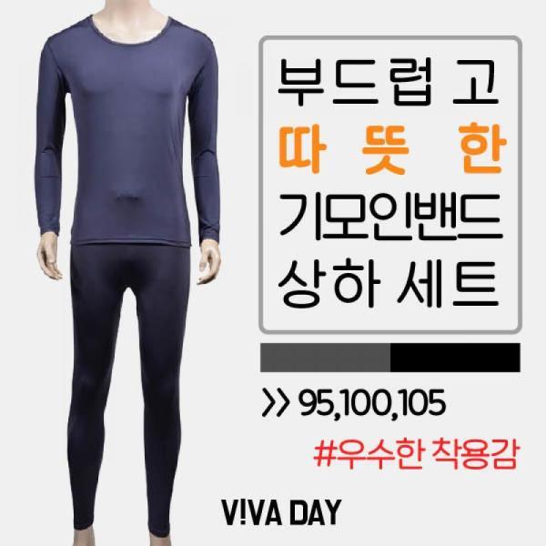 VIVADAY-IW18 따뜻한 기모인밴드 내의 상품이미지