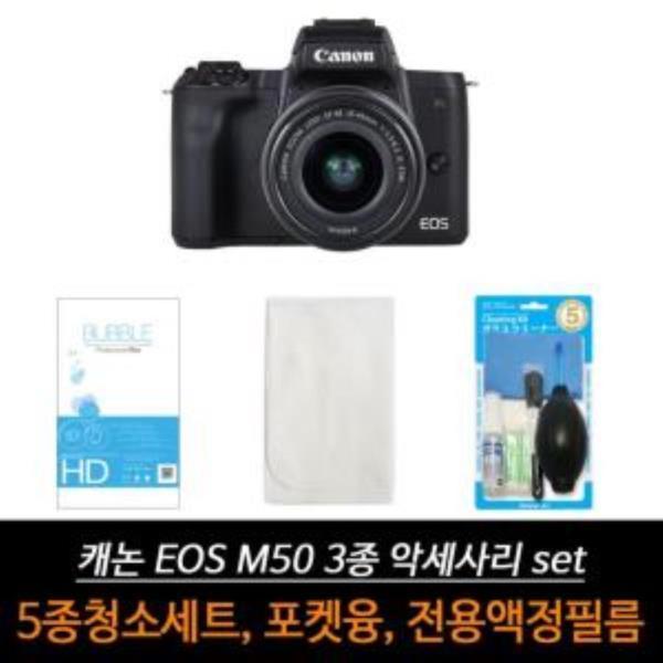캐논 EOS M50 카메라 액세서리 3종 세트 상품이미지
