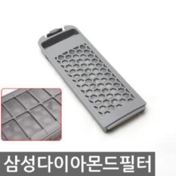 삼성다이아몬드필터 상품이미지