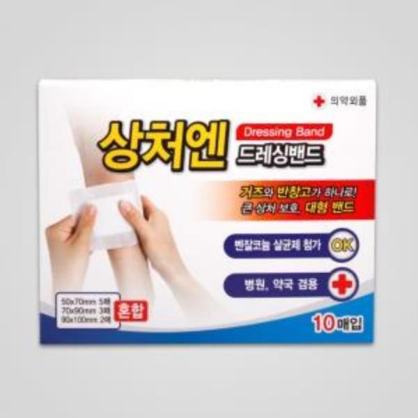 대일상처엔드레싱밴드-혼합10매입0366 상품이미지