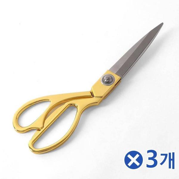 성원 웰빙 천연때비누170g(알로에함유)목욕비누입욕 상품이미지