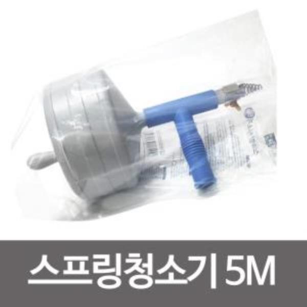 삼정 스프링청소기 5M  뚫어펑 막힌 하수구 변기씽 상품이미지