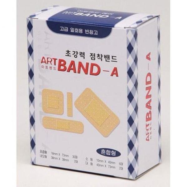 아트밴드(혼합형-40매) 상품이미지