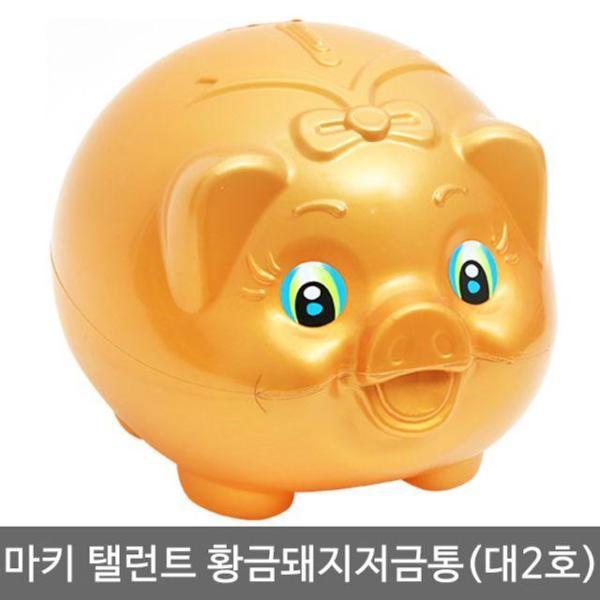 코스프레 바람머리 가발-오렌지  패션잡화 패션가 상품이미지