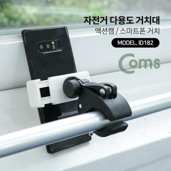 네오파인 고프로 액션캠 휴대용 부착 스트랩 NSC-1 상품이미지