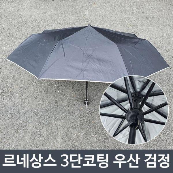 기역자꺽쇠폭30mm 흑색도장 100mm 경첩913 2 상품이미지