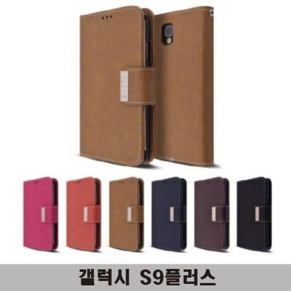 갤럭시S9플러스. JOOMINEY 카드수납 폰케이스 G965 상품이미지