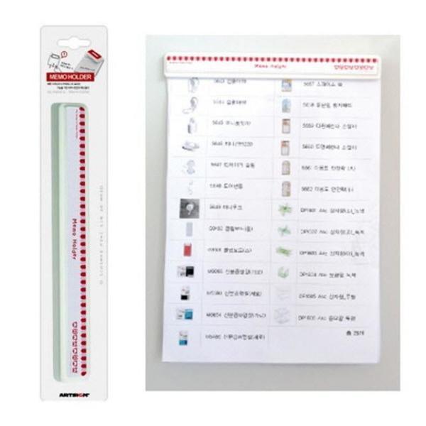 8열라벨기(라벨지 1롤장착+리필잉크 1개) 색상랜덤 상품이미지