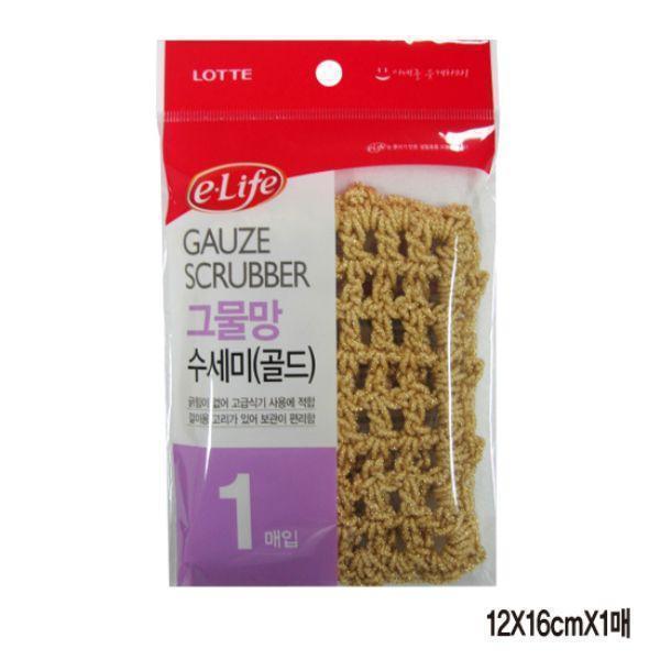 변기크리너 세정제 화장실청소 냄새 찌든때 물때 세 상품이미지
