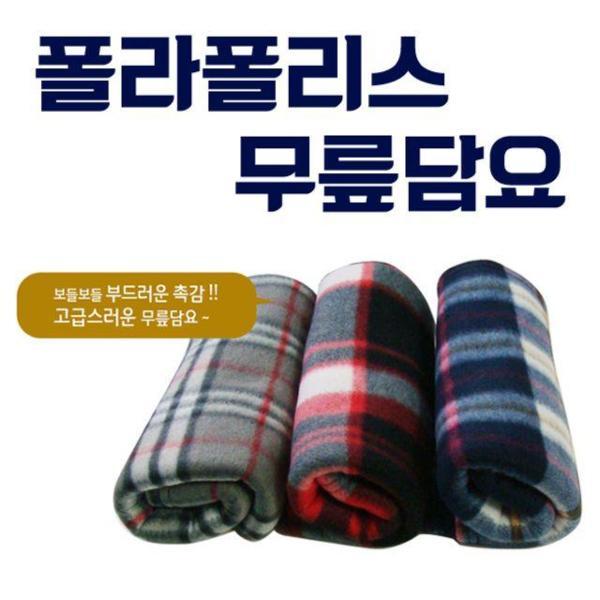 랜더스 남여공용 캐쥬얼 방한자켓(JK540W) 레드 상품이미지