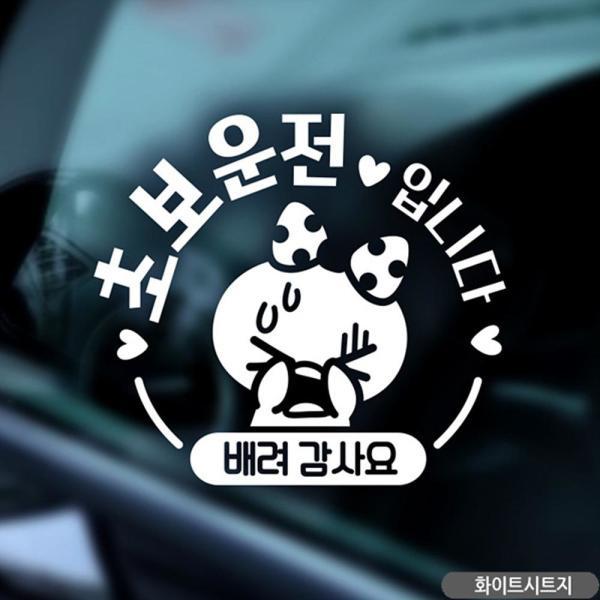 화웨이 Y6 Huawei Y6 케이스 스마트폰 폰주머니 상품이미지