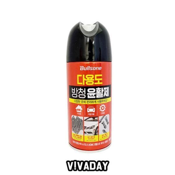 불스원샷 500ml 휘발유차 경유차용 상품이미지