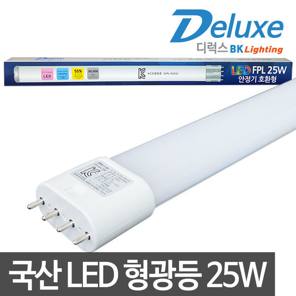 LED형광등 LED전구 LED방등 거실등 55W대체 상품이미지