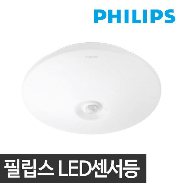 프리미엄 LED센서등 12W 주광색 현관등 복도등 상품이미지