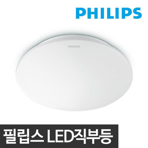 프리미엄 LED직부등 12W 전구색 베란다등 욕실등 상품이미지