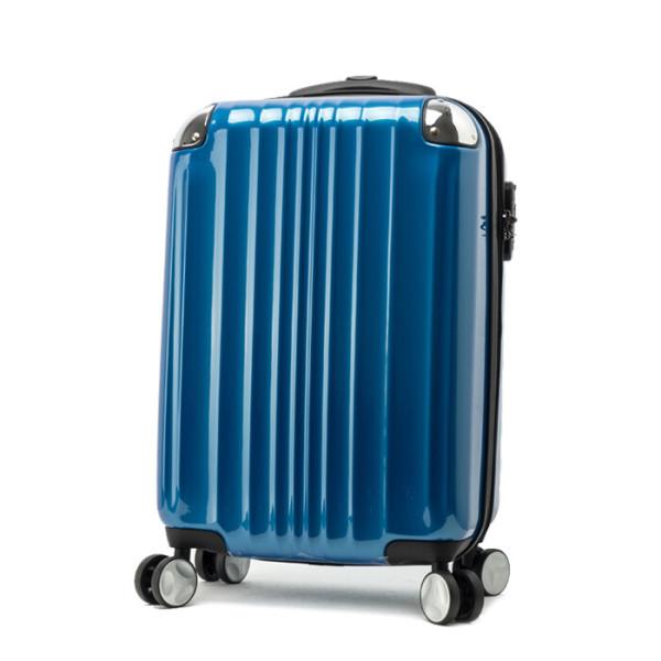 에다스 캐리어 EP-305 20사이즈 여행가방  당일출고 상품이미지