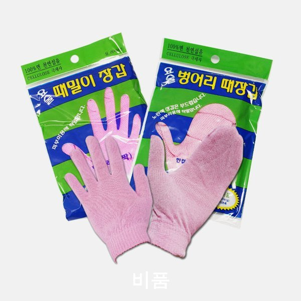 (정준산업) 정준산업 요술때밀이장갑 B품 때르메스 때타올 때푸치노 상품이미지