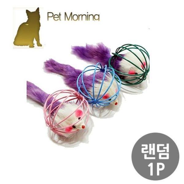 펫모닝 캣닢 오렌지 Sack (PMC-155) (고양이 장난감 상품이미지