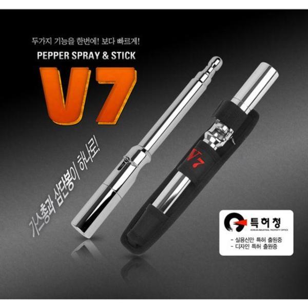 가스총과 삼단봉이 하나로  V7 호신용봉 방범호신용 상품이미지