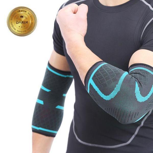 핏 퍼펙트리 팔꿈치 보호대 (2p 1set) 상품이미지