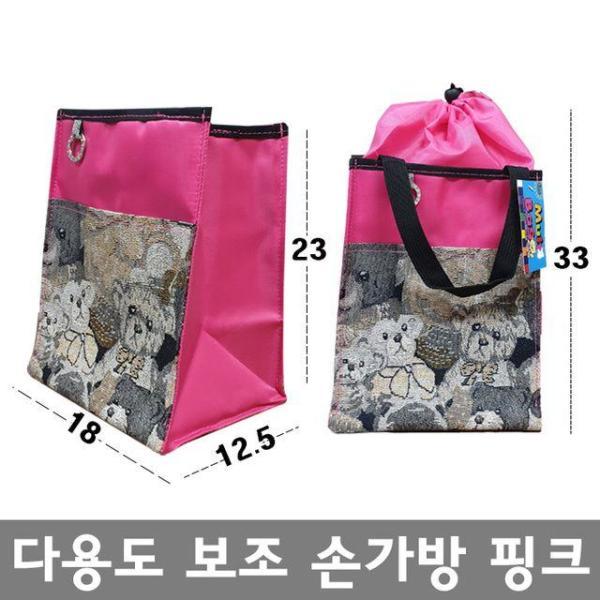 다용도 조리개 보조 가방 핑크 기저귀가방 실내화가 상품이미지