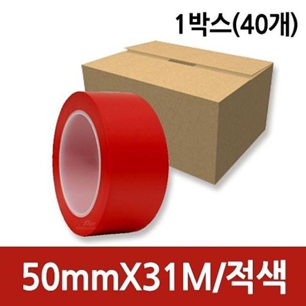 바닥라인 테이프 적색 1박스 40개 상품이미지