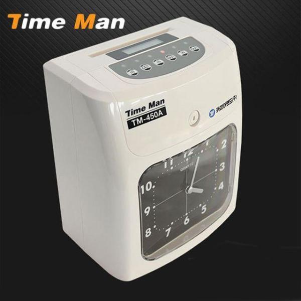 아날로그식 타임맨 TM 450A 출퇴근기록기 상품이미지