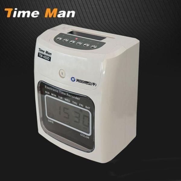 디지털식 타임맨 TM 450D 출퇴근기록기 상품이미지
