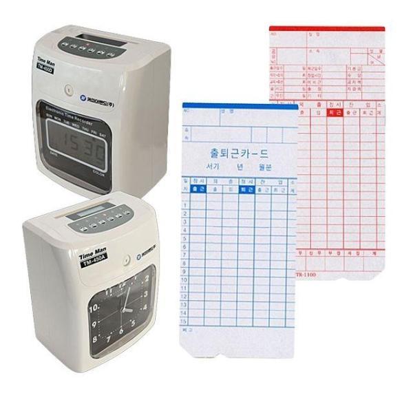 TM450A 450D용 아마노 출퇴근카드 100매 상품이미지