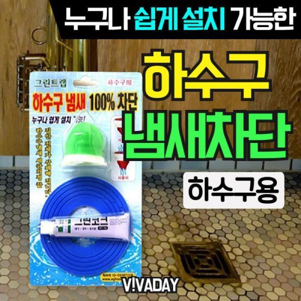 세면대용 벽배수형 직관트랩 자바라형 냄새차단/배 상품이미지