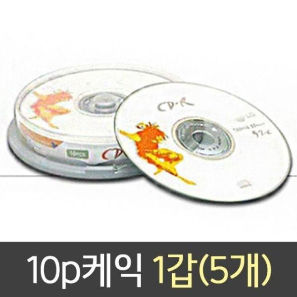 엘지 CD-R 10p 케이크 1갑 상품이미지