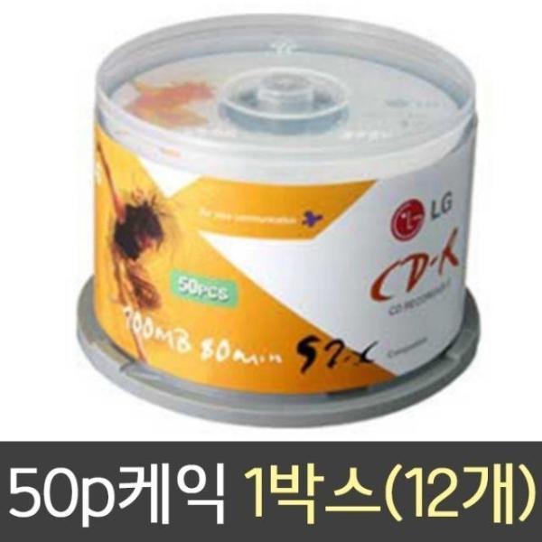 엘지 CD-R 50p 케이크 1박스 상품이미지