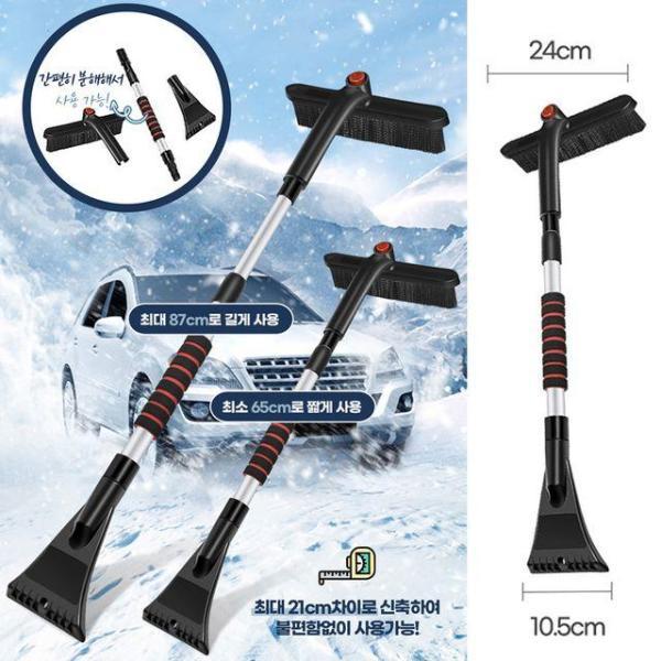 한진 신선밀폐통12호-김치통 다용도통 김장통 보관 상품이미지