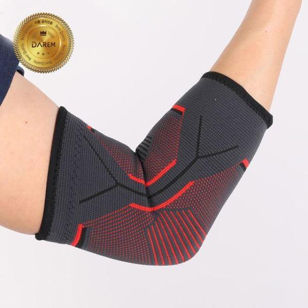 컨시더 팔꿈치 보호대 (2p 1set) / 엘보 상품이미지