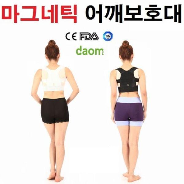 마그네틱어깨보호대 어깨보호대 허리보호대 건강용 상품이미지
