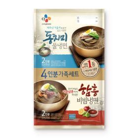 씨제이 물냉면2인+비빔냉면2인  4인 1368G