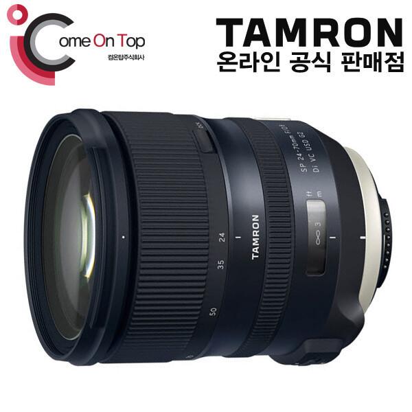 (컴온탑)탐론1위 24-70mm F2.8VCG2(니콘/겐코필터) 상품이미지