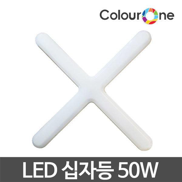 장수 LED십자등 60W 주광색 LED등기구 LED형광등 50W 상품이미지