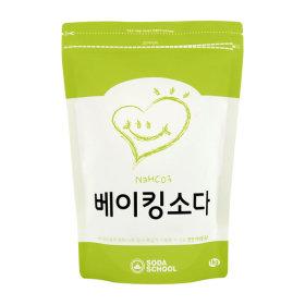 베이킹소다 1kg  / 식품첨가물 100%