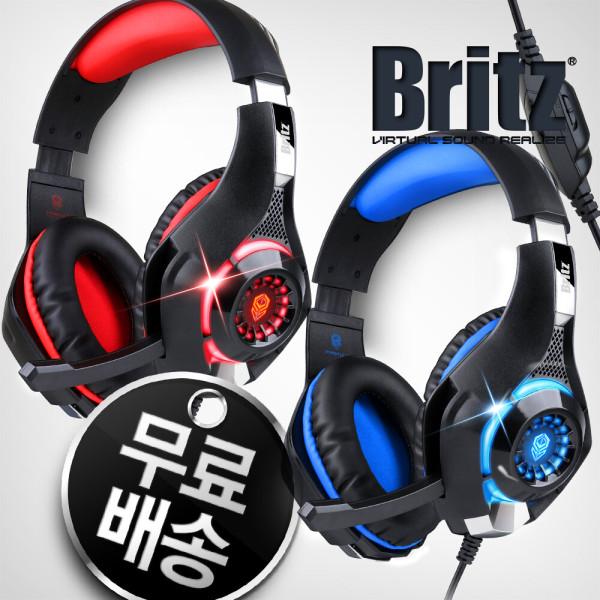 브리츠 K35GH 게이밍 PC헤드셋 마이크 헤드폰LED 블루 상품이미지