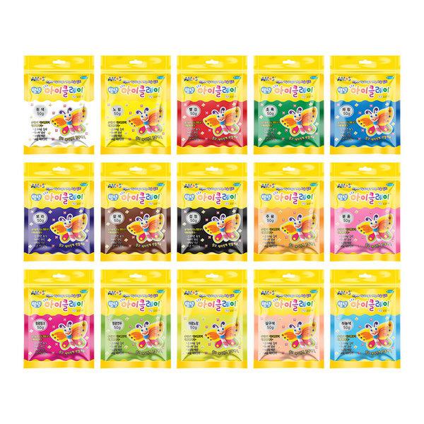 아이클레이 50g 지퍼백 클레이 점토 15가지 색상 상품이미지