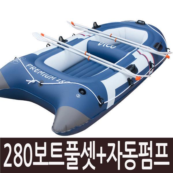 두께0.6T디코280cm 물놀이대형 고무보트 자동펌프풀셋 상품이미지