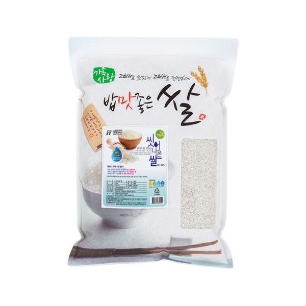 씻어나온쌀 5kg /세척쌀 상품이미지