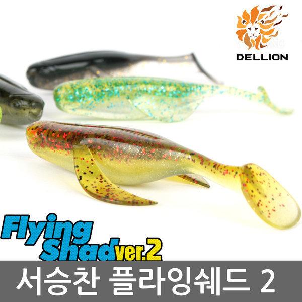델리온 플라잉쉐드/쉐드웜/버징웜/루어용품/새드웜 상품이미지